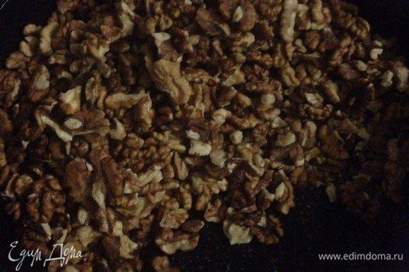 Орехи грецкие подсушить немного на сковороде.