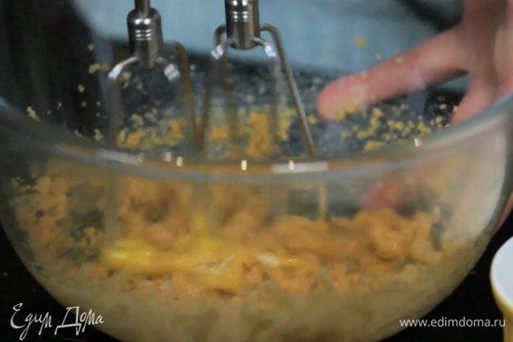Затем добавить яйцо и взбить до однородности.