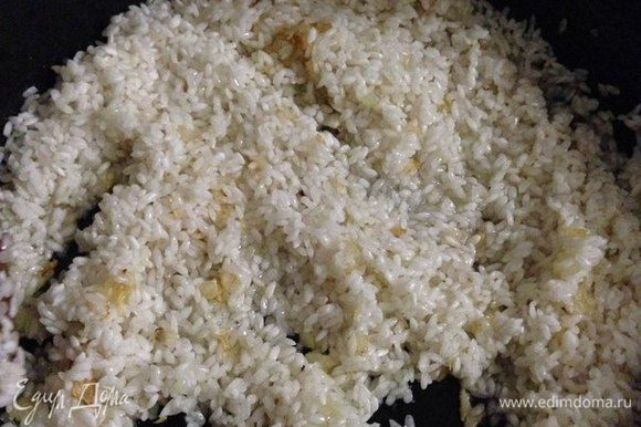 Затем высыпаем промытый рис и обжариваем минут 5.