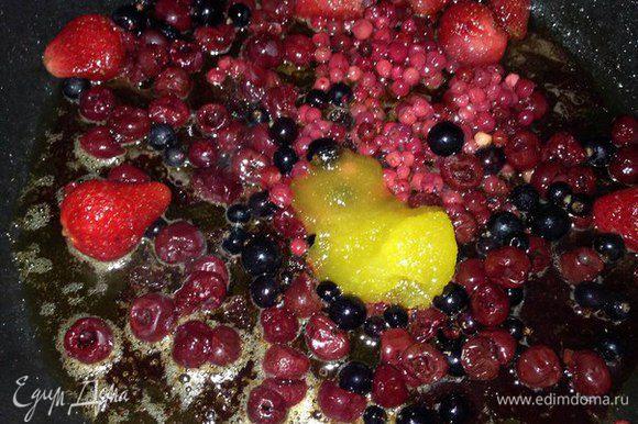 Теперь пока грудка отдыхает, делаем соус, все ягоды и мед выкладываем на сковороду, где жарилась грудка. Когда ягоды потушатся в соке, и сок уварится на половину, заливаем коньяк и аккуратно его поджигаем, как огонь пропадет еще немного увариваем до желаемой консистенции и соус готов.