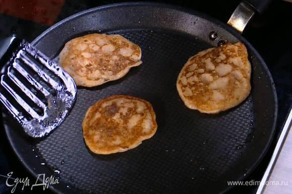 Разогреть в сковороде оливковое масло и пожарить маленькие блинчики или оладьи.