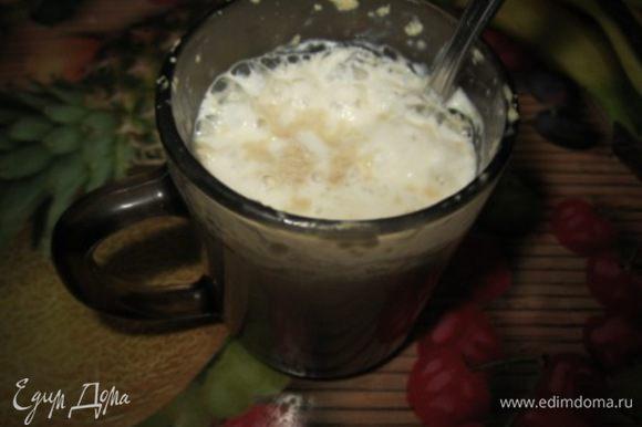 """в теплое молоко высыпать сахар и соль, размешать и всыпать дрожжи. Перемешать и подождать 15-20 минут пока не появится """"шапочка"""""""