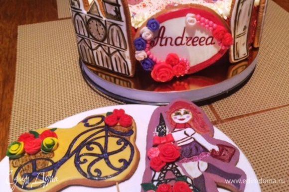 А теперь немного фото, как выглядел по кругу торт, украшенный пряниками.