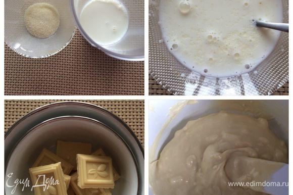 Замочить желатин в молоке, оставить набухать минут 7-10. Тем временем растопить шоколад на водяной бане. Белый шоколад сложнее топится, так что следим чтобы не свернулся, постоянно помешиваем.