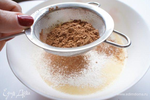 Далее какао.