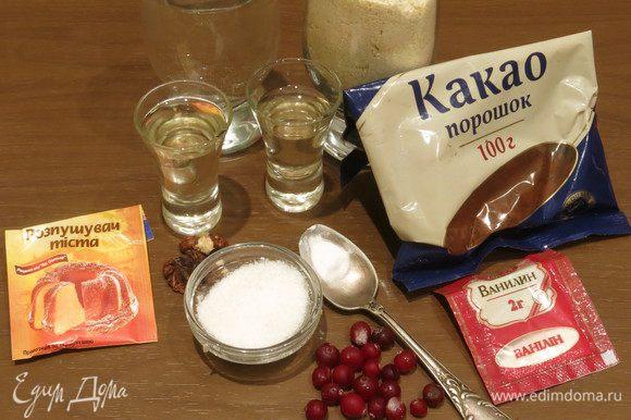 Мука, вода, масло, орехи, клюква, разрыхлитель, сода и уксус, какао.