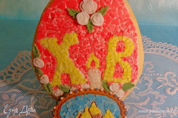 И для еще большего пасхального колорита сделала большое мозаичное яйцо.