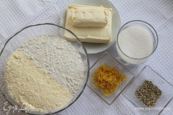 Понадобится 225 г пшеничной муки, 115 г кукурузной муки, 225 г сливочного масла, 115 г сахара, 1 ч. л. семян фенхеля, цедра 2 лимонов.