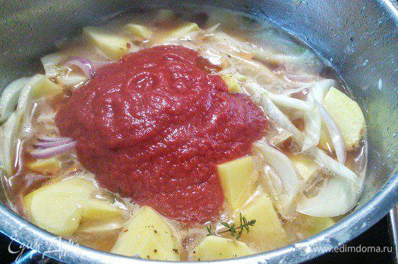 Добавить пассату или консервированные помидоры в собственном соку и бульон. Дать повариться на малом огне 15 мин. По необходимости снимать пену.