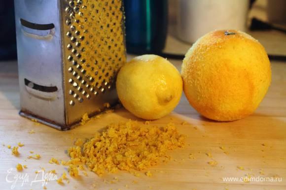 Натереть цедру. Я смешала цедру из лимона и апельсина. Для разнообразия :)