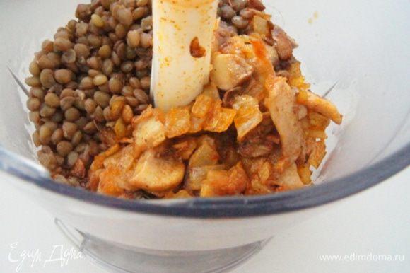 В блендере соединить чечевицу,лук с грибами, лимонный сок и соевый соус. Взбить все в однородную массу.