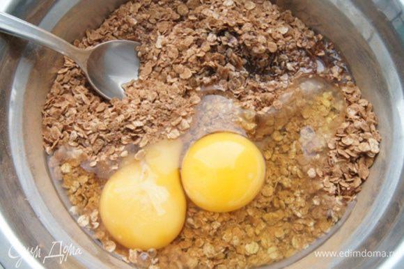 Добавить яйца и растительное масло. Хорошенько перемешать.