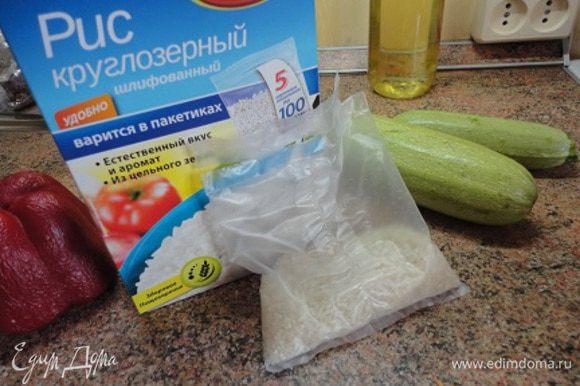 """Я уже давно оценила качество и удобство в использовании продукции компании """"Увелка"""" Вот и сегодня я использую для своего блюда пакетик риса."""