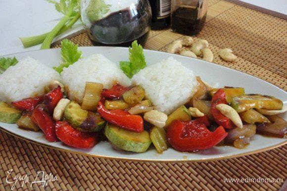 К этому времени рис уже готов. Подхватываем вилкой пакетик, даем стечь воде, разрезаем и сервируем блюдо. Орехи (по желанию) добавляем или сразу к овощами или при подаче на стол.