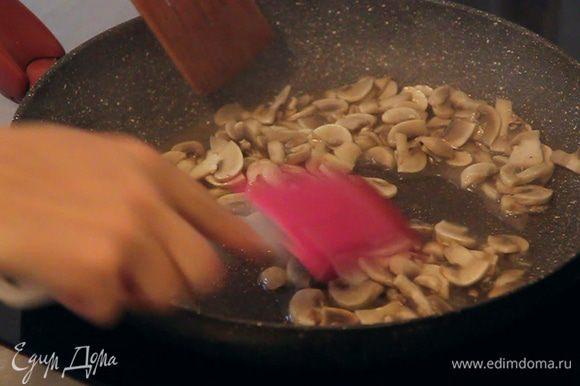 Откладываем немного поджаренных грибов для украшения готового блюда.
