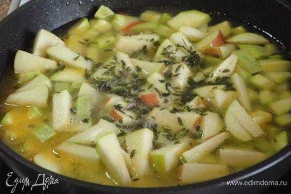 Затем добавить также произвольно нарезанные яблоки, листики тимьяна, посолить, добавить оставшуюся воду и еще потушить пару минут.