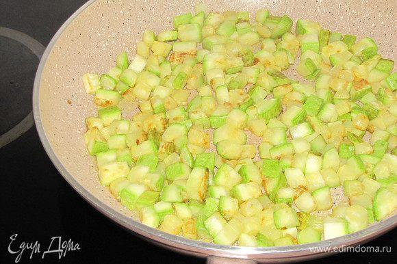 Молодые цукини или кабачки, вымыть и нарезать средним кубиком. Разогреть в большой сковороде оливковое масло и обжарить кубики цукини до золотистого цвета. Цукини должны лежать в один слой. Если сковорода небольшая, то цукини можно пожарить в два приема.