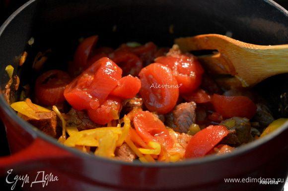 Добавить говядину нарезанную кубиками, шейная часть, перец горошком крупно помолоть, лавровый лист, сладкий перец нарезанный, томаты крупно нарезанные. Вернуть на медленный огонь.