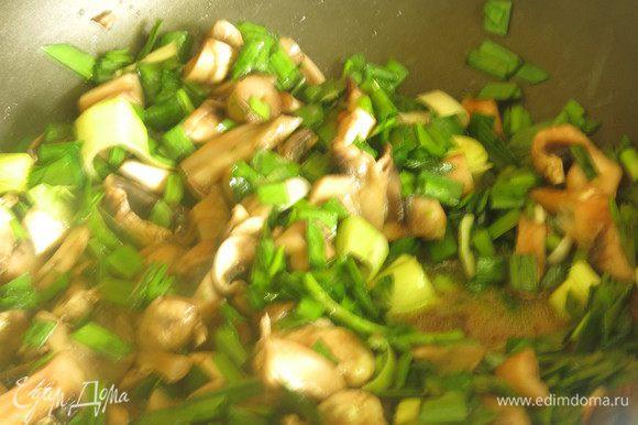 Добавляем зелень к грибам — все активно протушивается, грибы пускают сок. Перчим.