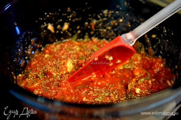 Цельные томаты в соку 800 г порубить крупно в блендаре, половину отложить. Добавить чеснок мелко порубленный в одну часть,томатную пасту, орегано,сахар, зеленый лук нарезанный колечками 4 ст. л., черный перец молотый. Перемешать все.
