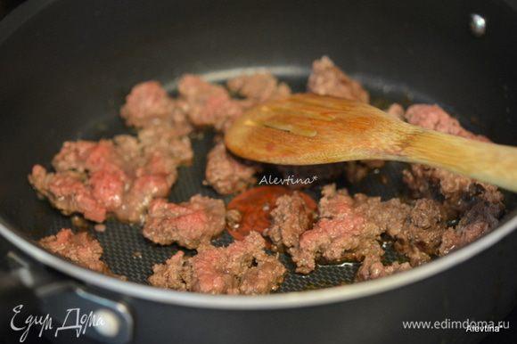 Обжарить на разогретой сковороде с маслом говяжий постный фарш до коричневого цвета примерно 5-8 минут.