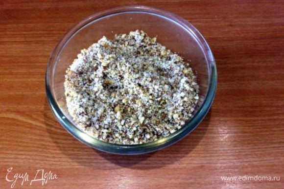 Готовим начинку. Измельчаем орехи (грецкий и миндаль) в блендере. Добавляем сахар и корицу.