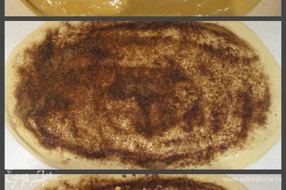 Раскатать тесто в прямоугольный пласт 30x45 см. Смазать растопленным сливочным маслом. Посыпать сахаром с корицей, сверху рассыпать рубленый шоколад с орехами.