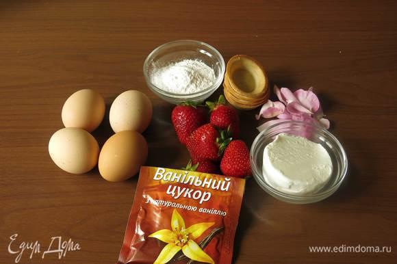 Клубника, яйца, сахарная пудра, ваниль, розовые лепестки, мороженое, соль.
