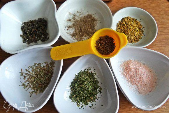 Готовим специи. Тмин, тимьян, морскую капусту растолочь в ступке.