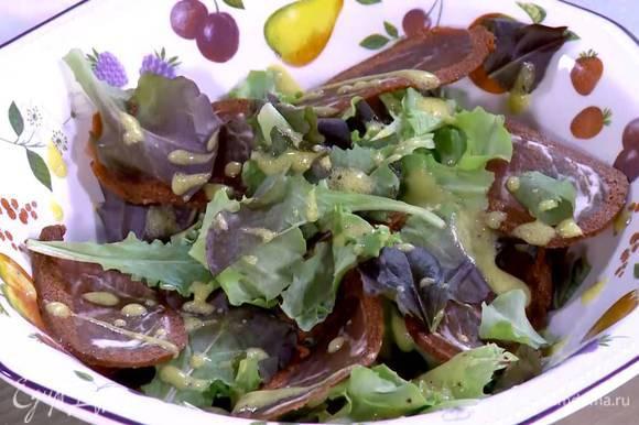Половину салатных листьев выложить на блюдо, полить частью заправки, сверху разложить бастурму и оставшиеся листья салата, еще немного полить заправкой.