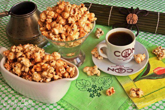 Очень вкусно с кофе, проверено)))
