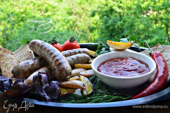 Подавайте готовые колбаски с овощами, зеленью и соусом. Хорошим дополнением будет и лаваш! Приятного вам аппетита!