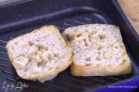 Булки разрезать пополам вдоль и подсушить на разогретой сковороде гриль.