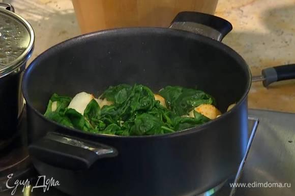 К обжаренному картофелю добавить шалот и шпинат, накрыть сковороду крышкой, уменьшить огонь и дать шпинату привять.