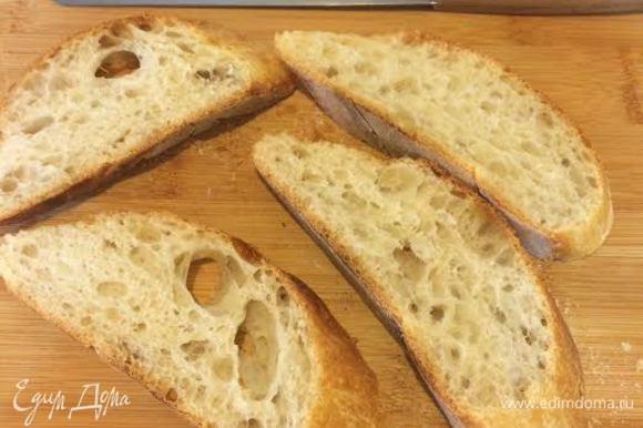 Хлеб нарезать и подогреть (на сковороде гриль или в тостере).