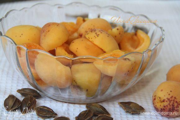 Абрикосы лучше брать самые спелые и сладкие. Разделить на половинки, очистить от косточки.