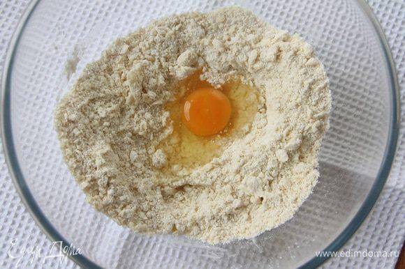 Муку просеять и растереть с маслом, добавить соль, яйцо, воду.