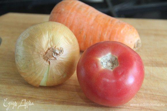 Для заправки понадобятся: луковица, морковь и помидор.