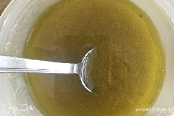 Сначала делаем заправку. Берем масло, горчицу, соль, мед и лимонный сок и все перемешиваем в блендере, затем добавляем любые сухие травы по вкусу. Если не любите горчицу, добавьте совсем немного (на кончике ложки).