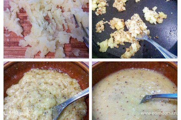 На разогретой сковороде поджарить бекон до золотистого цвета и выложить его на бумажное полотенце. Постараться сделать так, чтобы жир от обжарки бекона максимально остался в сковороде. Раздавленный картофель смешать с жиром от бекона, добавить горчицу, соль, перец, оливковое масло и бальзамический уксус, лучше светлый. Если его нет, то можно использовать уксус белого вина и чуть-чуть сахара. Взбить вилкой. Получится густая пастообразная масса, ее нужно разбавить фасолевым отваром до консистенции густой эмульсии.