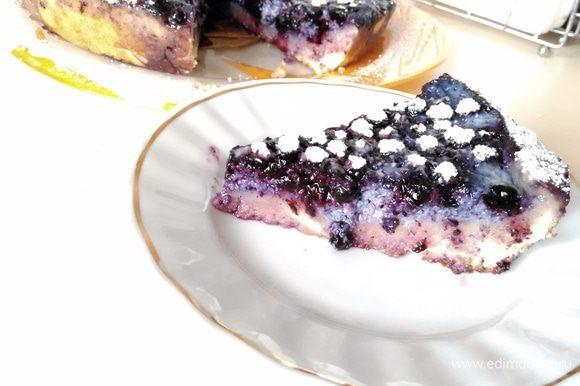 И — вуаля! Наш тарт ждет дегустации. Приятного аппетита!
