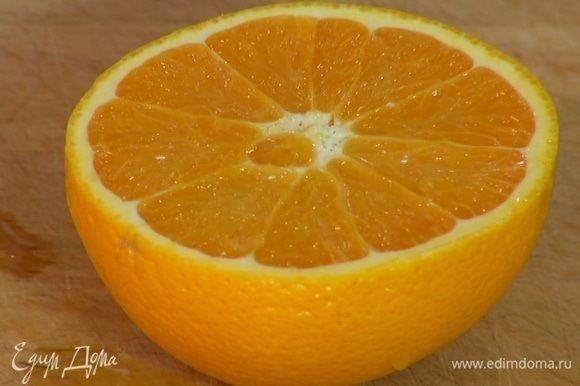 Четвертинку апельсина разрезать на дольки.