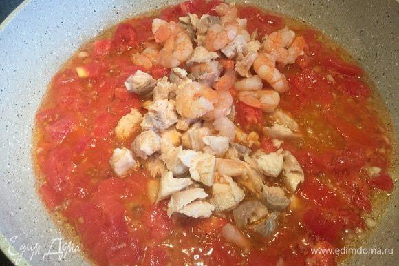 Нарежьте филе семги, если требуется удалите кости. Семгу и креветки добавьте к томатному соусу, посолите и поперчите, накройте крышкой и тушите 10-12 минут.