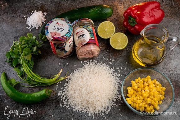 Для приготовления блюда нам понадобятся следующие продукты.