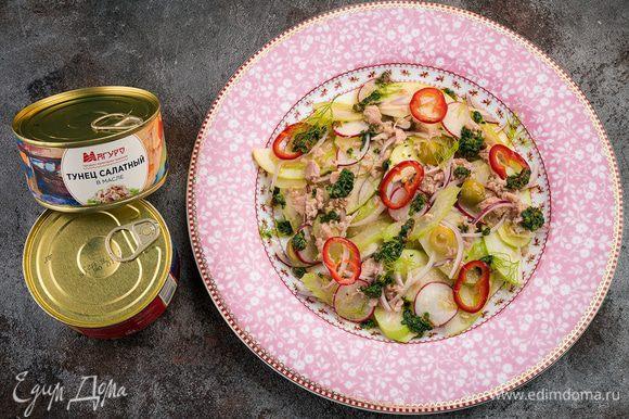Перемешать заправку и разложить сверху на салат.