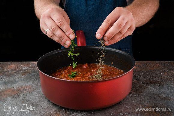 Положить ложку сахара и специи. Посолить и поперчить. Накрыть сковороду крышкой и потушить соус на медленном огне 20 — 25 минут.