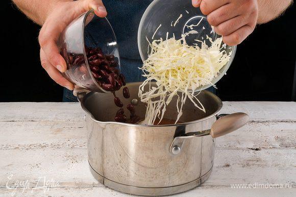 Капусту мелко шинкуем. Добавляем вместе с фасолью в суп, уменьшаем огонь и варим еще 15 минут.