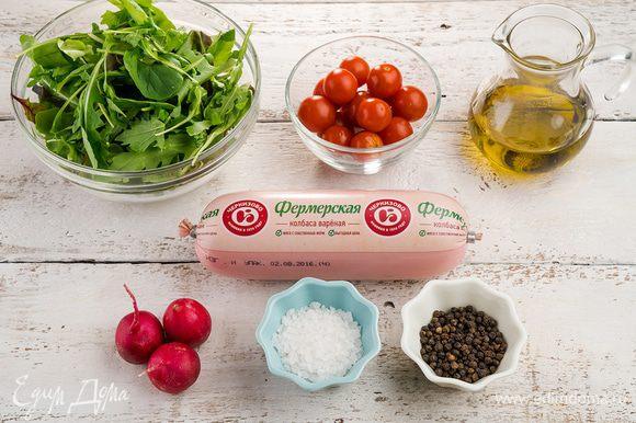 Для приготовления салата нам понадобятся следующие продукты.