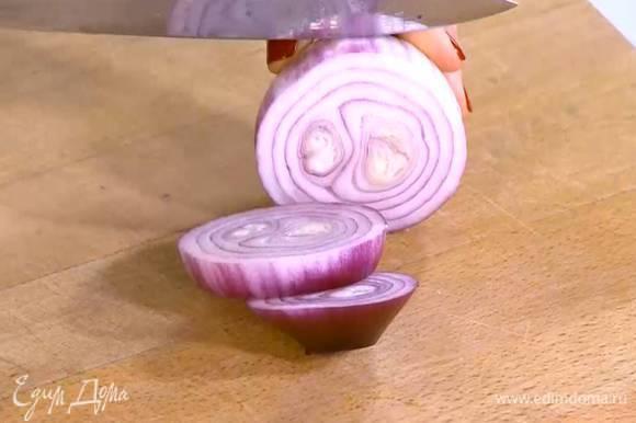 Красный лук почистить и нарезать толстыми кольцами.