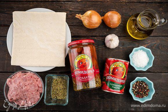 Для приготовления пиццы нам понадобятся следующие ингредиенты.